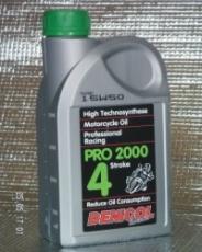 PRO 2000  15W50  2L
